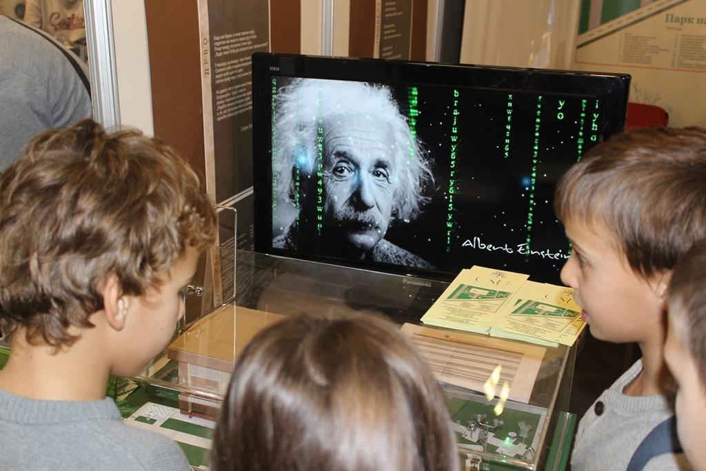 Деца и Ајнштајн