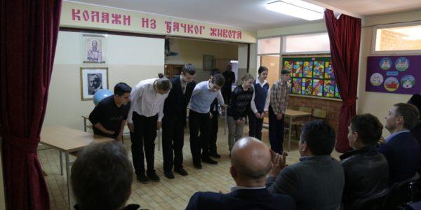 Свечана академија, Дан школе 2016.