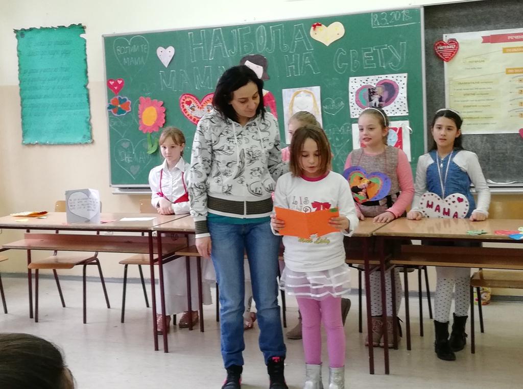 """Осми март у ОШ """"ЈОван Цвијић"""""""
